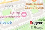 Схема проезда до компании Савеловский Дворик в Москве