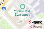Схема проезда до компании Профессиональные Инвестиции в Москве