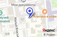 Схема проезда до компании БУРОВАЯ ФИРМА СОЮЗШАХТООСУШЕНИЕ в Москве