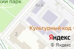 Схема проезда до компании Математическое моделирование в Москве