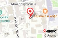 Схема проезда до компании О.С.П. в Москве