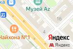 Схема проезда до компании Top Aviatravel в Москве