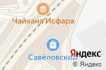 Схема проезда до компании Eurobabyshop.ru в Москве