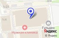 Схема проезда до компании МЕБЕЛЬНЫЙ МАГАЗИН ПТФ КСЕНИЯ в Москве