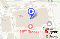 Схема проезда до компании ТЦ СТОЛИЦА в Москве