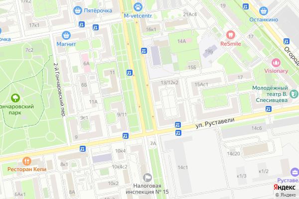Ремонт телевизоров Улица Добролюбова на яндекс карте