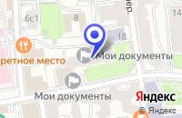 Схема проезда до компании ДИЗАЙН-СТУДИЯ ПАНЕЙБЛ в Москве