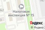 Схема проезда до компании Управление городским имуществом в Северо-Восточном административном округе в Москве