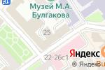 Схема проезда до компании ВАЛЭНСИ в Москве