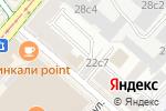 Схема проезда до компании Квалитет в Москве