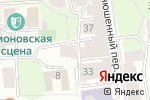 Схема проезда до компании Арбатская Элегия в Москве