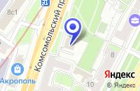 Схема проезда до компании СТО ЛУКАС-АВТОСЕРВИС в Москве