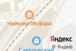 Схема проезда до компании Avto Gear в Москве