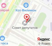 Аппарат Совета депутатов муниципального округа Отрадное