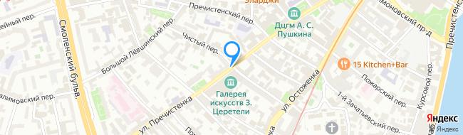 улица Пречистенка