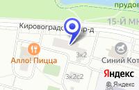 Схема проезда до компании ТФ ПРОМКОЛДСВЯЗЬ в Москве