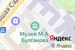 Схема проезда до компании Музей Михаила Булгакова в Москве