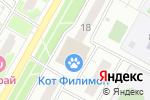 Схема проезда до компании Икс Энд Кей в Москве