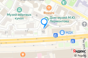 Комната в двухкомнатной квартире в Москве м. Арбатская, улица Новый Арбат, 10