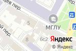 Схема проезда до компании Квадро в Москве