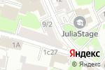 Схема проезда до компании Вин Чун Кунг Фу в Москве