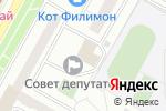 Схема проезда до компании Совет депутатов муниципального округа Отрадное в Москве