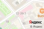 Схема проезда до компании Городская поликлиника №3 в Москве