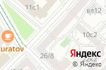 Схема проезда до компании СНК в Москве