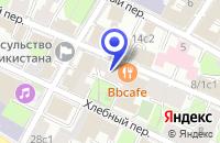 Схема проезда до компании КИНОВИДЕОКОМПАНИЯ СОВИНФИЛЬМ в Москве