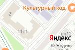 Схема проезда до компании Талан в Москве