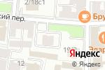 Схема проезда до компании Большевик-2 в Москве