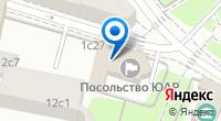 Компания Посольство Южно-Африканской Республики в г. Москве на карте