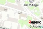 Схема проезда до компании Посольство Южно-Африканской Республики в г. Москве в Москве