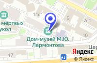 Схема проезда до компании ДОМ-МУЗЕЙ М.Ю. ЛЕРМОНТОВА в Москве