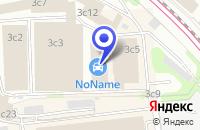 Схема проезда до компании МЕБЕЛЬНЫЙ САЛОН ДЖЕТ в Москве