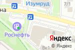 Схема проезда до компании R-Style в Москве
