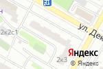 Схема проезда до компании Clover в Москве