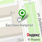 Местоположение компании Архитектурное бюро Дмитрия Глушкова