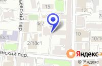 Схема проезда до компании КБ ОЛД-БАНК в Москве