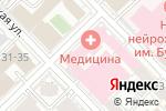 Схема проезда до компании Клиника Медицина в Москве
