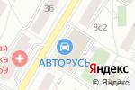 Схема проезда до компании Vam-shina в Москве