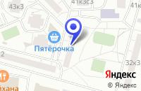 Схема проезда до компании ОДС № 311 в Москве