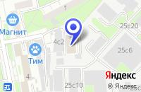 Схема проезда до компании АВТОМАГАЗИН GSM GUARD SYSTEM в Москве