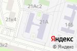 Схема проезда до компании Беркут в Москве