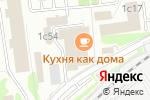 Схема проезда до компании Вивалайн в Москве