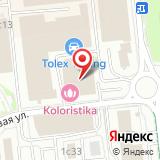ООО Фортек-Строй