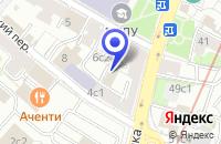 Схема проезда до компании ЦЕНТР ДРЕВНЕКИТАЙСКОЙ МЕДИЦИНЫ САНРАЙЗ в Москве