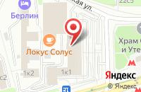 Схема проезда до компании Экоцентр в Москве