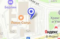 Схема проезда до компании АВТОТОР ГАРАНТИЯ в Москве