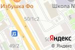 Схема проезда до компании Митос в Москве